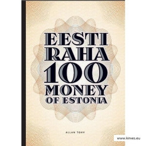 eesti raha 100