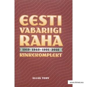 eesti-vabariigi-raha-1919-1940-1991-2010-kinkekomplekt.jpg