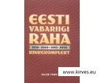 EESTI VABARIIGI RAHA 1919-1940 + 1991-2010. KINKEKOMPLEKT