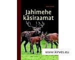 JAHIMEHE KÄSIRAAMAT  Autor: JÜRGEN SCHULTE